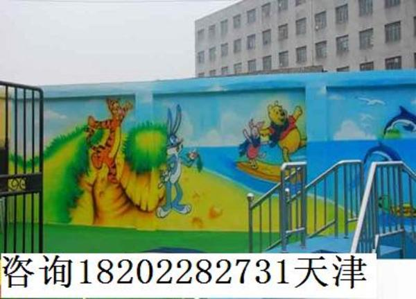 天津幼儿园手绘墙画彩绘墙画壁画涂鸦壁画(街头涂鸦)地面3d.