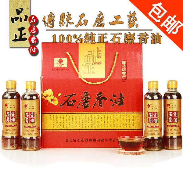 品正小磨香油礼盒 380mlX4瓶装 纯正芝麻油 石磨香油 包邮