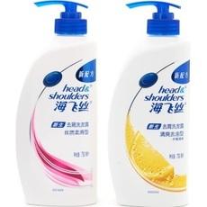 贵州日用品开店甩货海飞丝洗发水批发一站式进货渠道