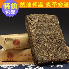 湖南安化昱茗谷300g金花茯砖养生茶 白沙溪黑茶叶同款