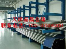供应邯郸货架加工厂悬臂式货架厂悬臂货架公司悬臂式货架直销厂家