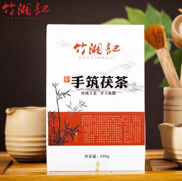 供应 原产地安化黑茶 野叶茯茶金花手筑茯砖