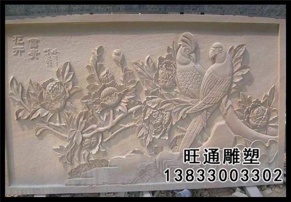 砂岩浮雕 欧式浮雕
