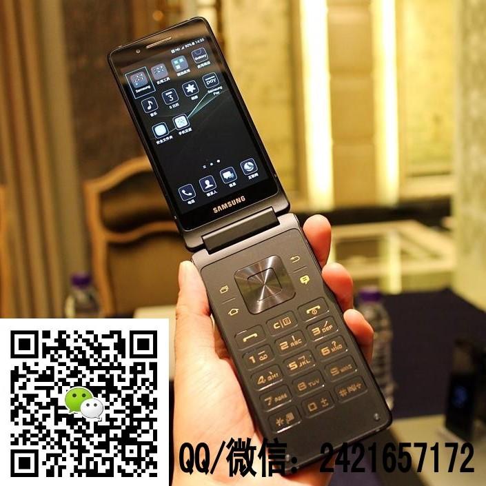 精仿三星g9298高端商务手机图片