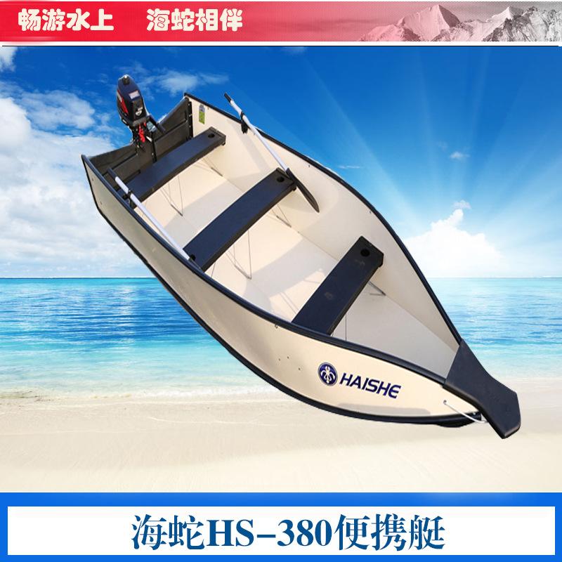 海蛇折叠艇 抢险救灾船 冲锋舟 钓鱼船 橡皮艇 玻璃钢艇 路亚装备