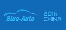 2016中国国际节能与新能源汽车成果展