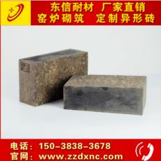 厂家直销 硅莫砖 AZM1680 AZM1650 AZM1550 AZM1450新密耐火材料