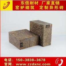 新密耐火砖 厂家直销硅莫砖 AZM1650 硅莫耐火砖 耐火度高 强度大