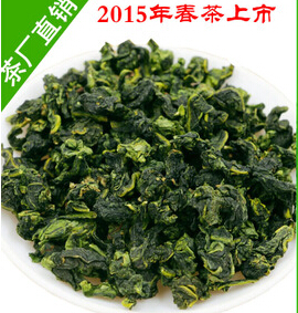 2015春茶安溪高山铁观音浓香型特级 乌龙茶散装茶厂批发 减肥茶叶