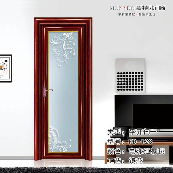 欧式铝合金平开门一门三色供应 卫生间门厕所门厂家