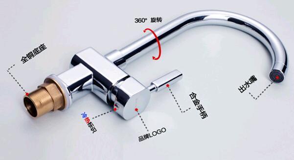 式冷热水龙头的安装方法为例