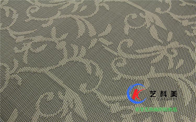 pvc编织地毯,艺科美特斯林网布满铺地毯