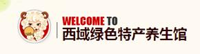 郑州红壮源枣业有限公司