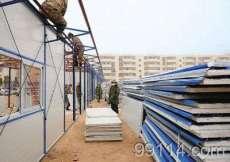 天津彩钢活动板房高价回收,彩钢板房回收价格,天津彩钢房回收,回收活动房