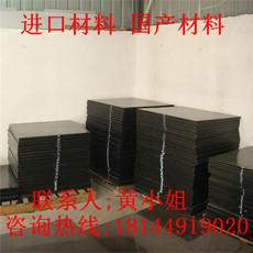 日本PPO板代理商 瑞士PPO板品牌 耐高温PPO板供应商