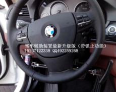 安庆市残疾人驾车辅助装置最新升级版C5专属汽车辅助器汽车辅助设备