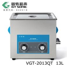 供应超声波清洗设备VGT-2013QT