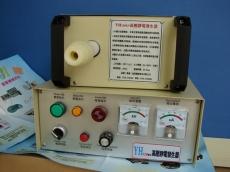 内置式喷漆静电高压发生器