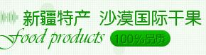 郑州市枣成功贸易有限公司