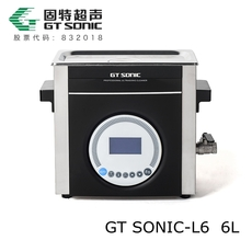 固特超声超声波静音清洗器GT SONIC-L6