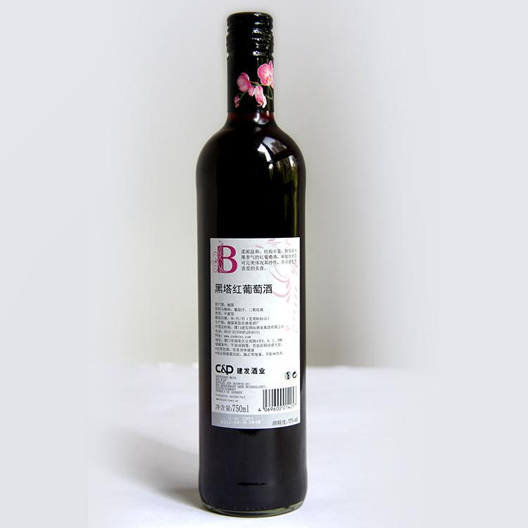 德国原瓶进口黑塔红葡萄酒