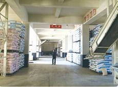东北大米生产厂家-