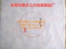 茶叶包装纸/茶饼包装纸/茶砖包装纸