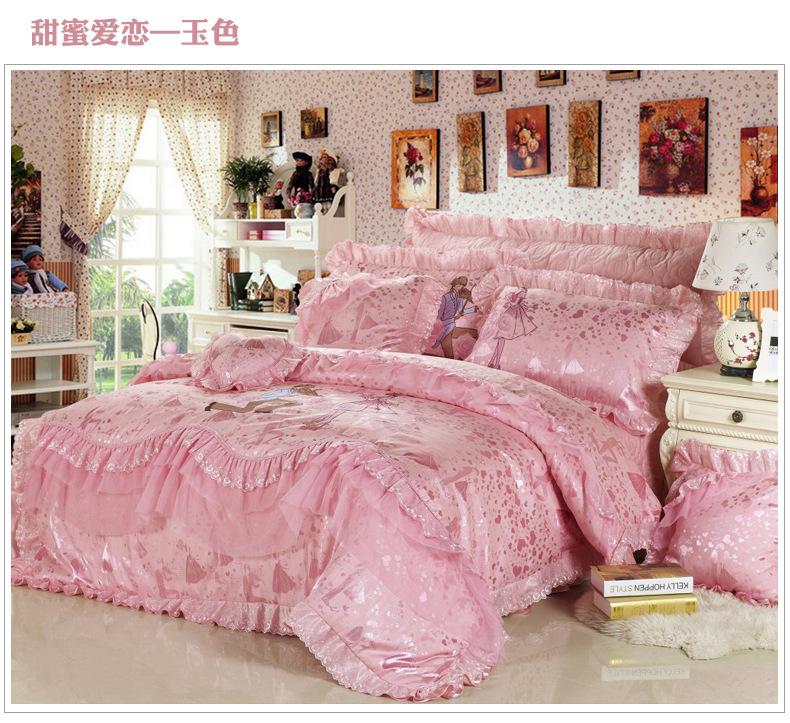床上用品新款婚庆系列全棉大红粉色水溶蕾丝花边款式四件套图片