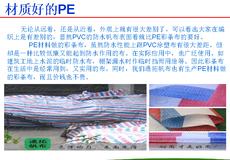 只有性价比高的彩条布,没有好又便宜的彩条布_佛山三色彩条布