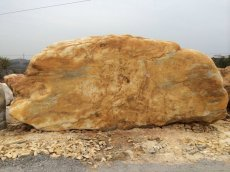 供应上海景观石、上海黄蜡石、上海园林石、上海刻字石、上海假山石