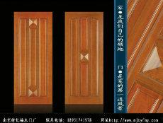 南京特亿福木门TYF-01