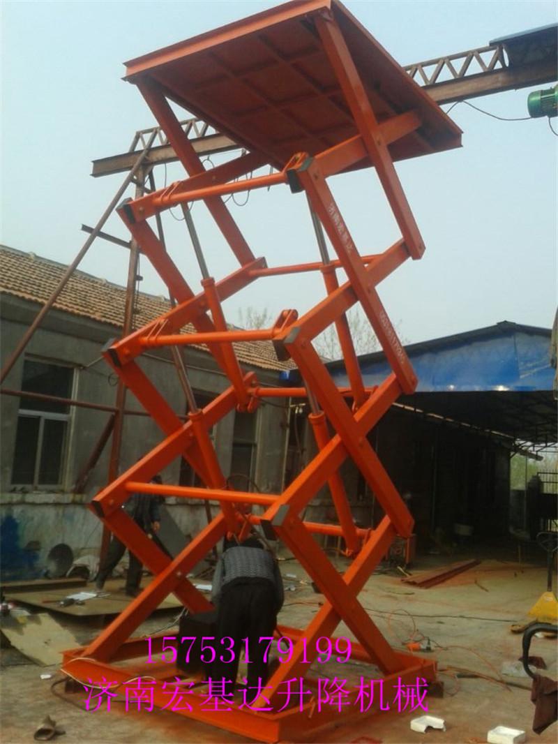 固定式升降机剪叉升降机 液压升降平台 升降货梯汽车举升机 高空作业图片
