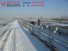 重庆波形护栏,上扬护栏有限公司