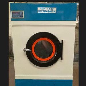 酒店宾馆洗衣房设备价格 大型宾馆100公斤节能烘干机出厂价