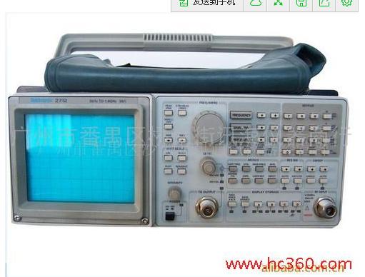 供应二手安捷伦HP-2712频谱分析仪