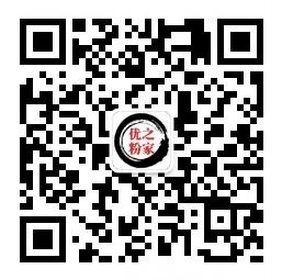 中国粉丝产业网