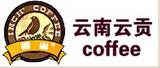 云南云贡咖啡有限公司