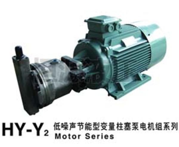 恒源液压供应油泵电机组hy160y-rp-y180m-4-18.5kw图片