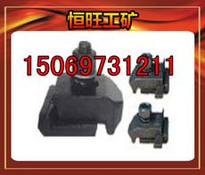 TG43压轨器  焊接式压轨器  铸钢压轨器