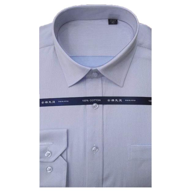 总长无锡工作服定制男士纯棉免烫白色蓝色纯色衬衫