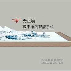 珠海三维广告动画设计制作公司 3D立体产品广告动画设计 建筑动画广告