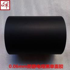 东莞供应0.06mm防静电强粘哑黑单面胶 电子产品遮光胶带