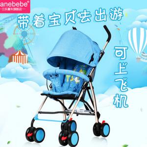 三乐婴儿推车SL1011可坐可躺伞车超轻便携夏季婴儿车宝宝折叠儿童手推车