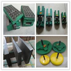 晨鑫牌各种型号设备垫铁,斜铁,机床垫铁批发处