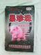 12%猪浓缩料供应