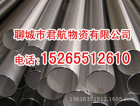 销售精密无缝钢管材质20#45#16MN 40CR20CR规格齐全