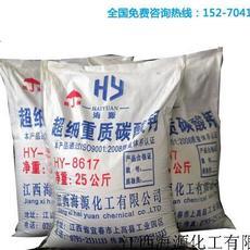 热销各行业用优质方解石粉