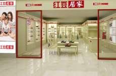 内衣展柜订做,内衣店面装修设计,深圳内衣展柜制作厂家