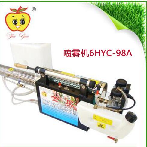 厂家提供 果园用大功率脉冲弥雾机 便携式高压动力喷雾机6HYC-98A