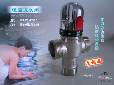 安装简易,结构智能化合理设计,用户可随心掌控恒温出水温度; 2.